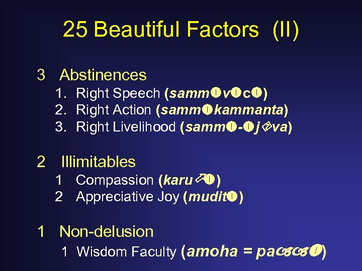 25 Beautiful Factors (II) 3 Abstinences 1. Right Speech (samm v c ) 2.