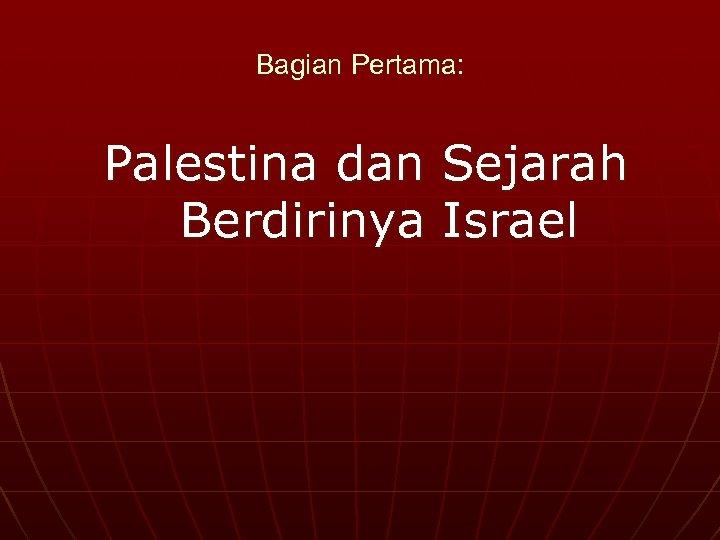 Bagian Pertama: Palestina dan Sejarah Berdirinya Israel