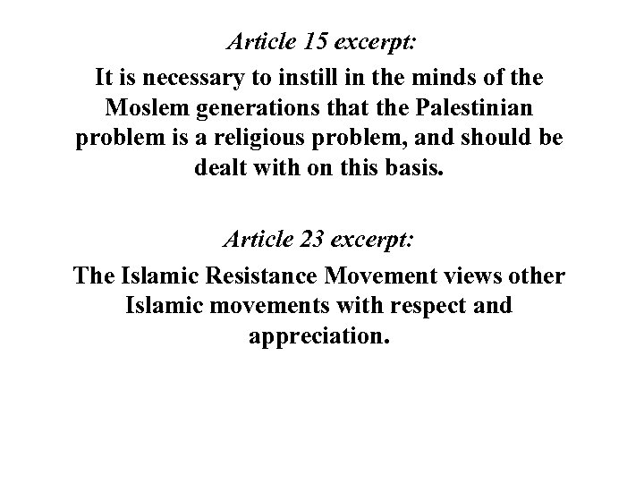 Article 15 excerpt: It is necessary to instill in the minds of the
