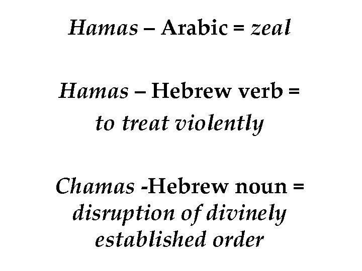 Hamas – Arabic = zeal Hamas – Hebrew verb = to treat violently Chamas