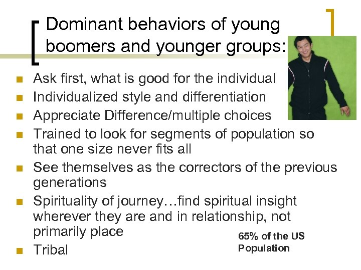 Dominant behaviors of young boomers and younger groups: n n n n Ask first,