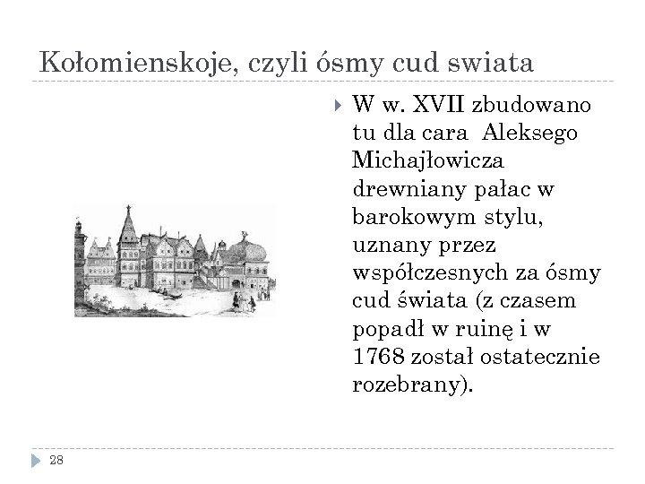 Kołomienskoje, czyli ósmy cud swiata 28 W w. XVII zbudowano tu dla cara Aleksego