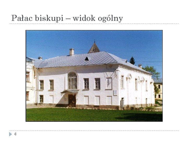 Pałac biskupi – widok ogólny 6