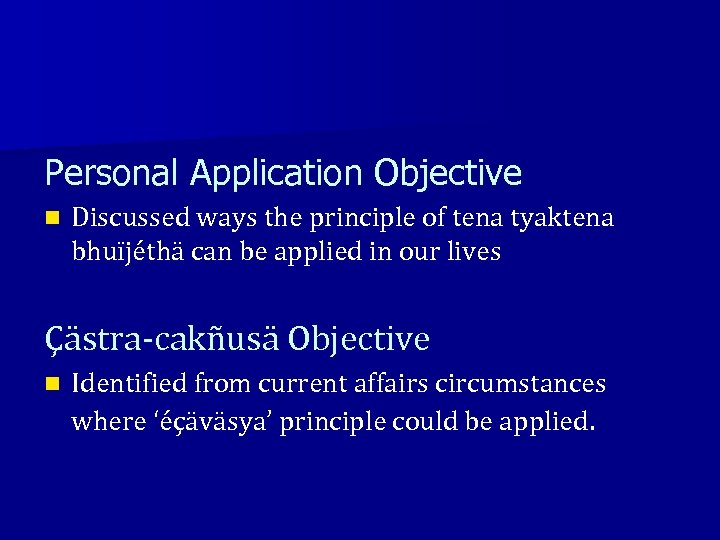 Personal Application Objective n Discussed ways the principle of tena tyaktena bhuïjéthä can be