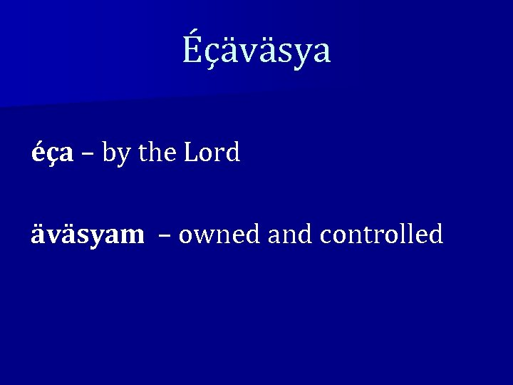Éçäväsya éça – by the Lord äväsyam – owned and controlled