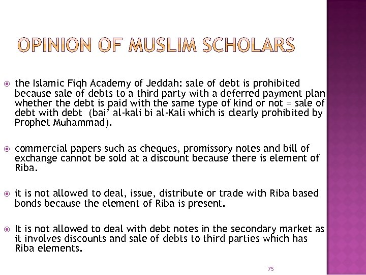 the Islamic Fiqh Academy of Jeddah: sale of debt is prohibited because sale