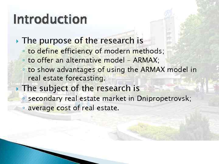Introduction The purpose of the research is ◦ to define efficiency of modern methods;