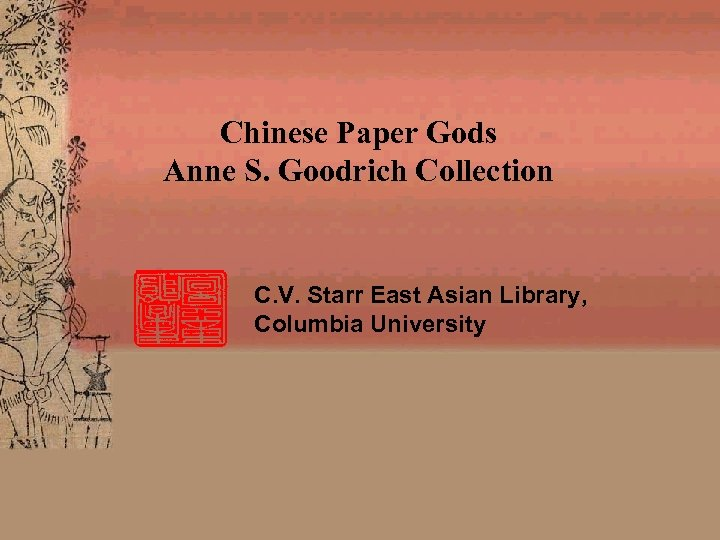 Chinese Paper Gods Anne S. Goodrich Collection C. V. Starr East Asian Library,