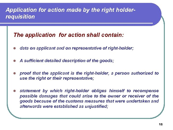 Application for action made by the right holder- requisition The application for action shall