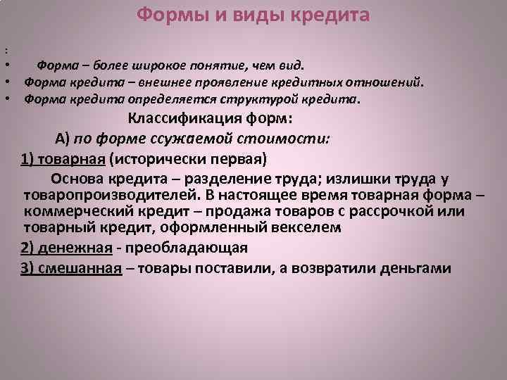 телефонный справочник брянска по фамилии бесплатно