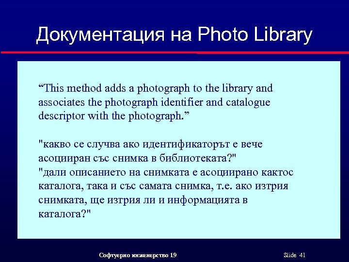 """Документация на Photo Library """"This method adds a photograph to the library and associates"""