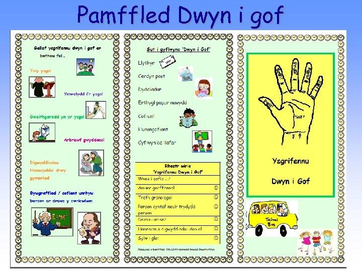 Pamffled Dwyn i gof