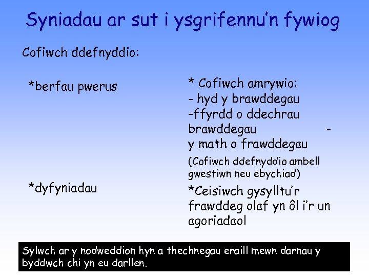 Syniadau ar sut i ysgrifennu'n fywiog Cofiwch ddefnyddio: *berfau pwerus *dyfyniadau * Cofiwch amrywio: