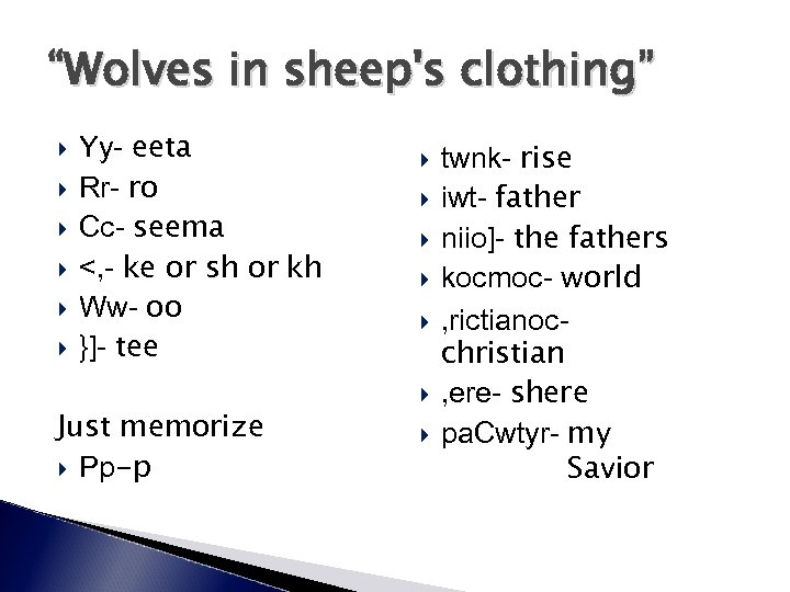 """Wolves in sheep's clothing"" Yy- eeta Rr- ro Cc- seema <, - ke or"