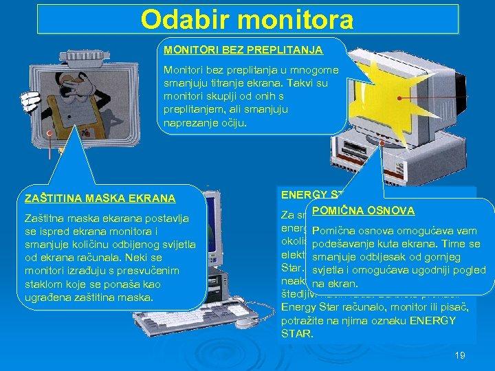 Odabir monitora MONITORI BEZ PREPLITANJA Monitori bez preplitanja u mnogome smanjuju titranje ekrana. Takvi