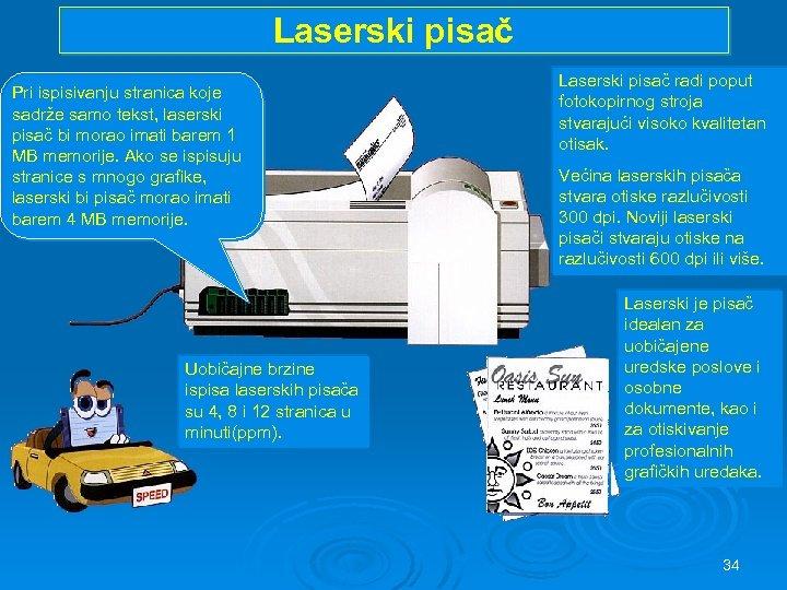 Laserski pisač Pri ispisivanju stranica koje sadrže samo tekst, laserski pisač bi morao imati