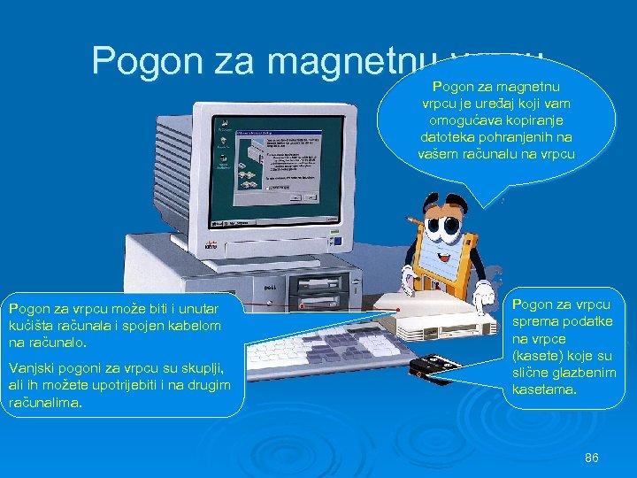 Pogon za magnetnu vrpcu je uređaj koji vam omogućava kopiranje datoteka pohranjenih na vašem