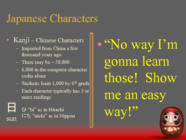 Japanese Characters • Kanji – Chinese Characters – Imported from China a few thousand