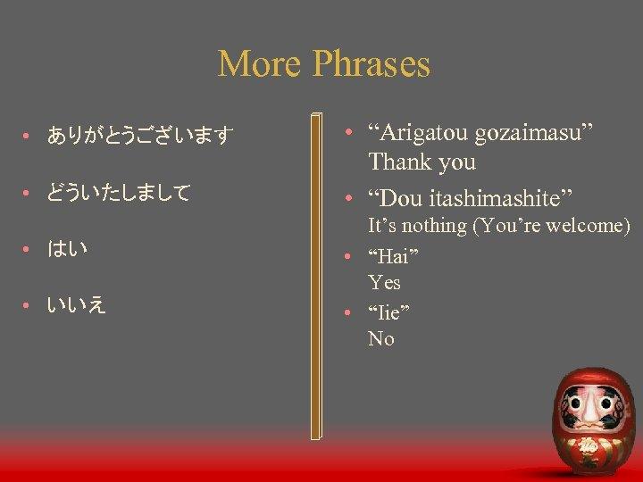 """More Phrases • ありがとうございます • どういたしまして • はい • いいえ • """"Arigatou gozaimasu"""" Thank"""