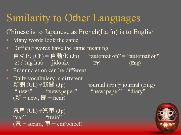 Similarity to Other Languages Chinese is to Japanese as French(Latin) is to English •
