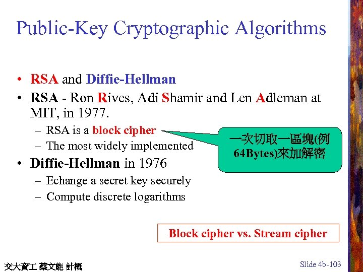 Public-Key Cryptographic Algorithms • RSA and Diffie-Hellman • RSA - Ron Rives, Adi Shamir