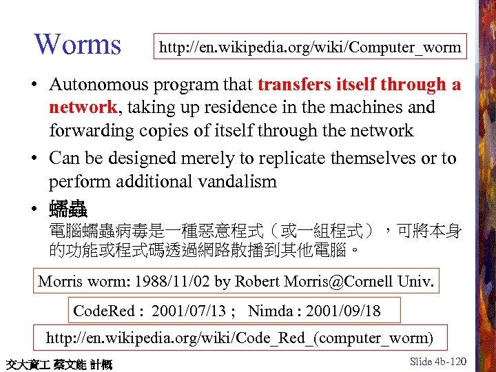Worms http: //en. wikipedia. org/wiki/Computer_worm • Autonomous program that transfers itself through a network,