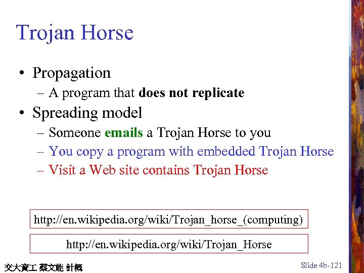 Trojan Horse • Propagation – A program that does not replicate • Spreading model
