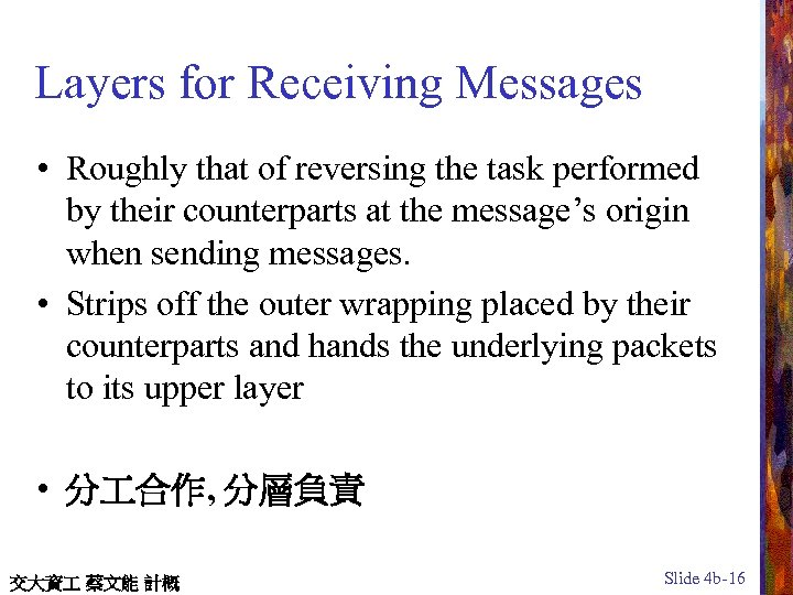 Layers for Receiving Messages • Roughly that of reversing the task performed by their