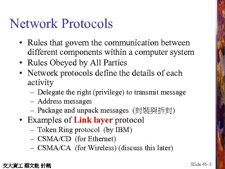 Network Protocols • Rules that govern the communication between different components within a computer