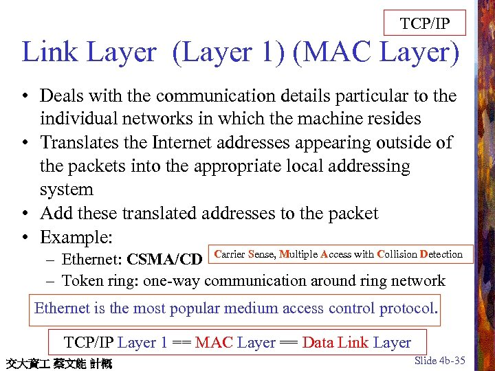 TCP/IP Link Layer (Layer 1) (MAC Layer) • Deals with the communication details particular