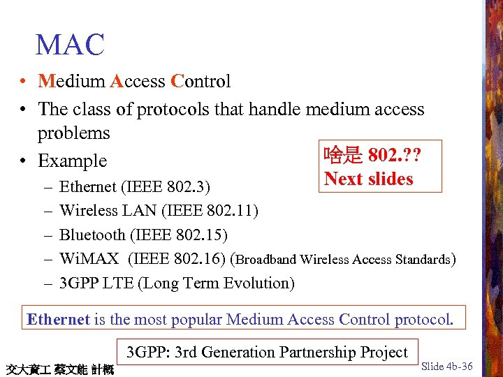 MAC • Medium Access Control • The class of protocols that handle medium access