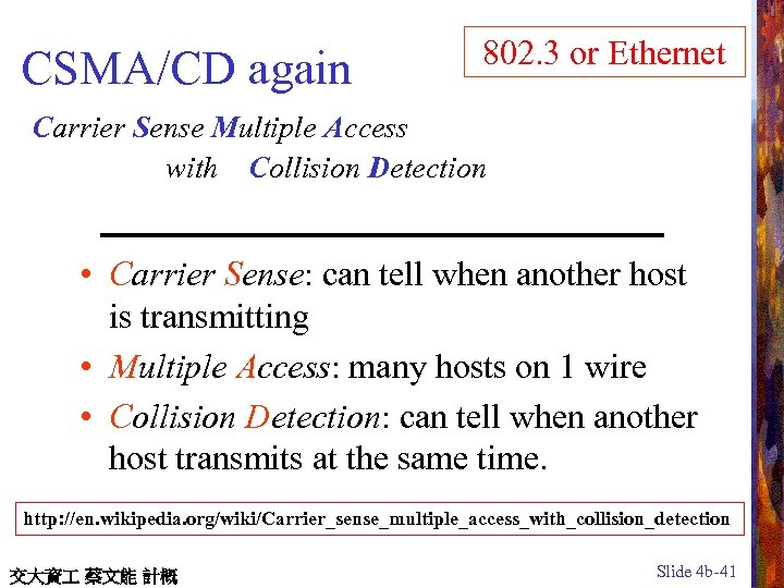 CSMA/CD again 802. 3 or Ethernet Carrier Sense Multiple Access with Collision Detection •