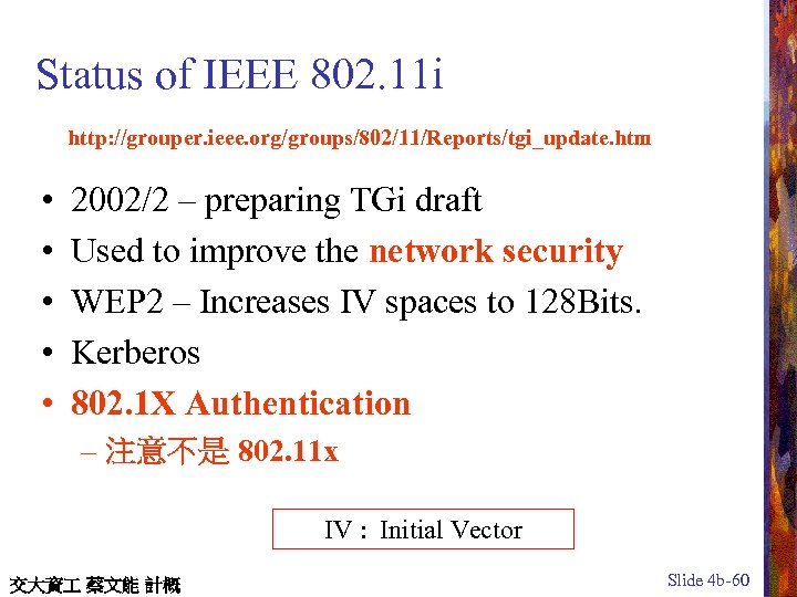 Status of IEEE 802. 11 i http: //grouper. ieee. org/groups/802/11/Reports/tgi_update. htm • • •