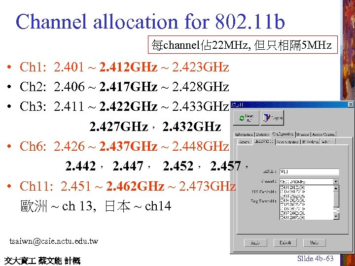 Channel allocation for 802. 11 b 每channel佔 22 MHz, 但只相隔 5 MHz • Ch