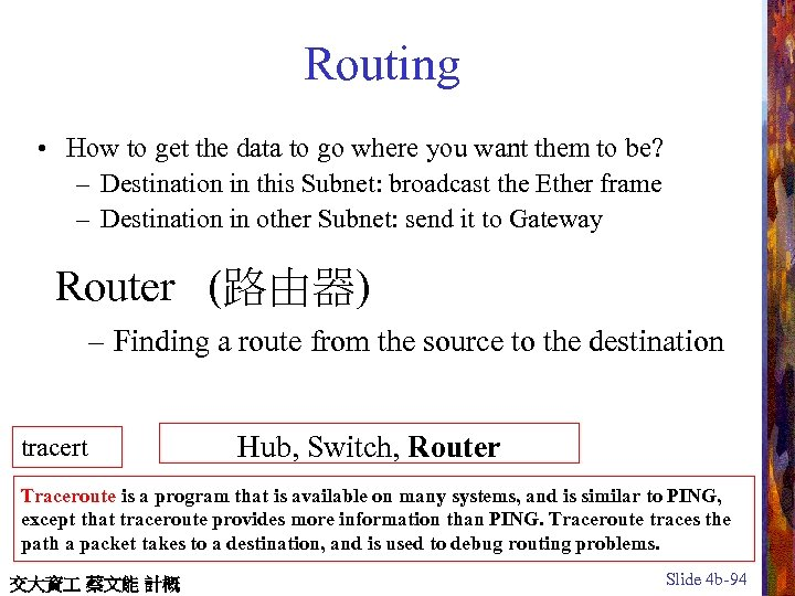 Routing • How to get the data to go where you want them to
