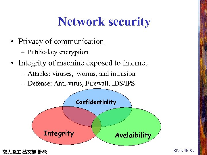 Network security • Privacy of communication – Public-key encryption • Integrity of machine exposed