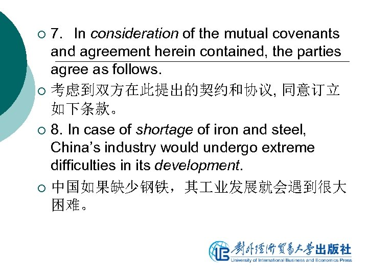 7. In consideration of the mutual covenants and agreement herein contained, the parties agree