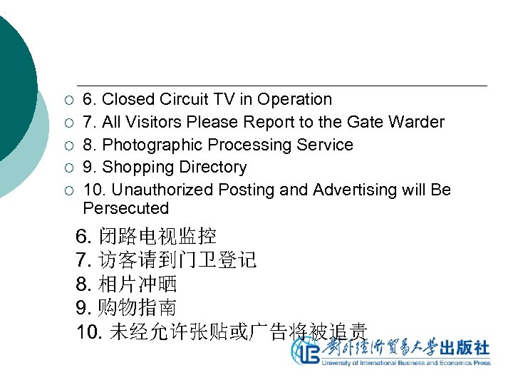 ¡ ¡ ¡ 6. Closed Circuit TV in Operation 7. All Visitors Please Report