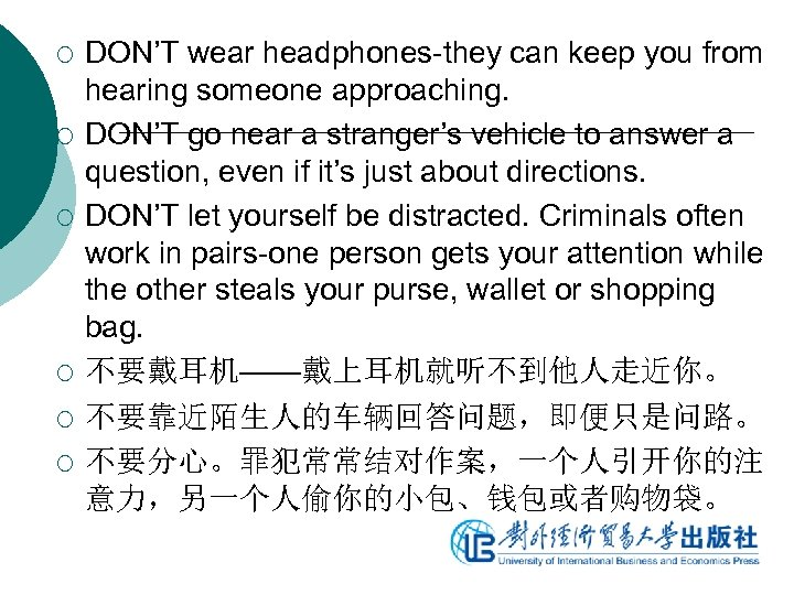 ¡ ¡ ¡ DON'T wear headphones-they can keep you from hearing someone approaching. DON'T