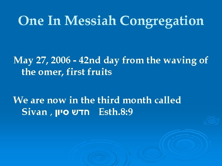 One In Messiah Congregation May 27, 2006 - 42 nd day from the waving