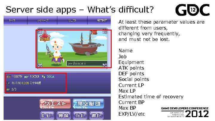 Server side apps – What's difficult? At least these parameter values are different from