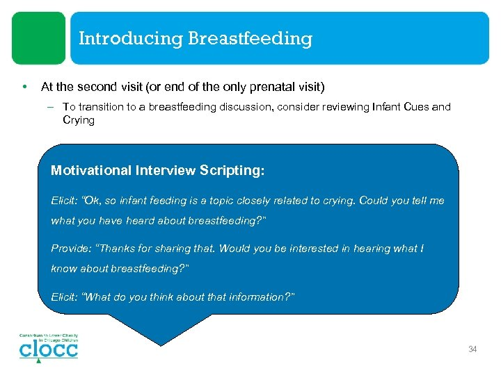 Introducing Breastfeeding • At the second visit (or end of the only prenatal visit)