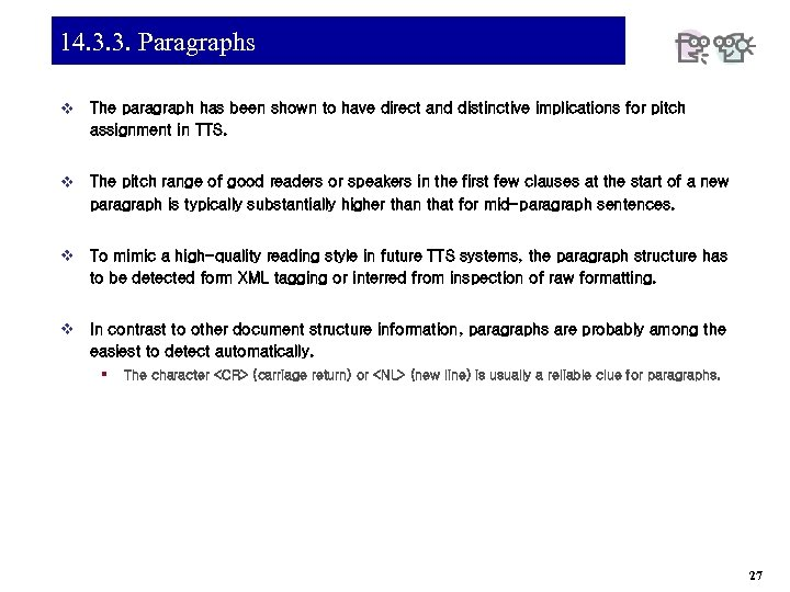 14. 3. 3. Paragraphs v The paragraph has been shown to have direct and