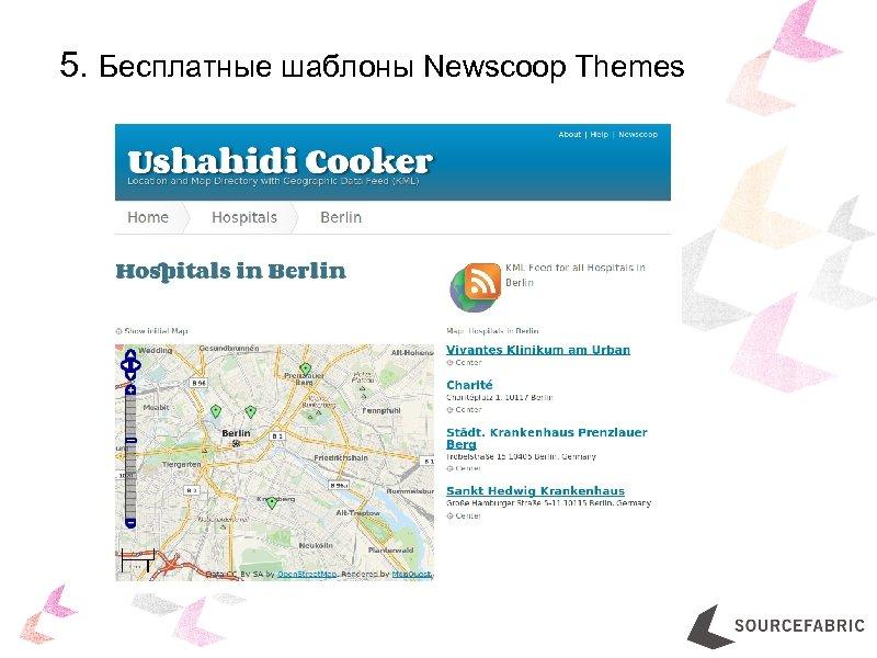 5. Бесплатные шаблоны Newscoop Themes