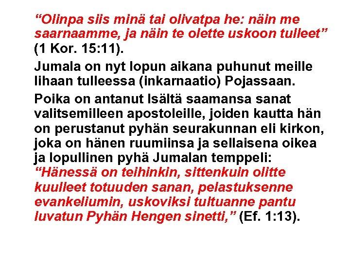 """""""Olinpa siis minä tai olivatpa he: näin me saarnaamme, ja näin te olette uskoon"""