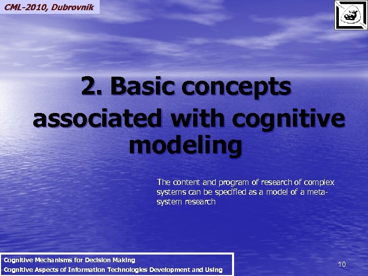 CML-2010, Dubrovnik 2. Basic concepts associated with cognitive modeling The content and program of