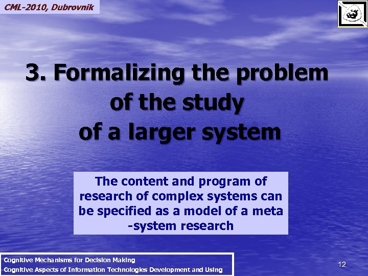 CML-2010, Dubrovnik 3. Formalizing the problem of the study of a larger system The