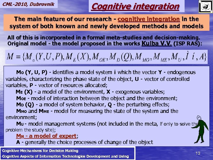 CML-2010, Dubrovnik Сognitive integration The main feature of our research - cognitive integration in