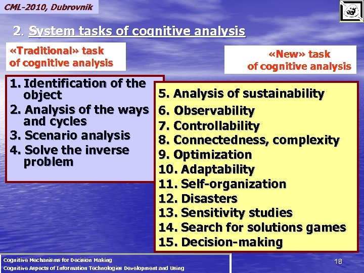 CML-2010, Dubrovnik 2. System tasks of cognitive analysis «Traditional» task of cognitive analysis 1.