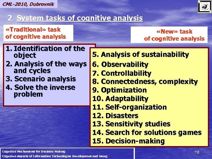 CML-2010, Dubrovnik 2. System tasks of cognitive analysis «Traditional» task of cognitive analysis 1.